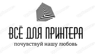 Принтеры и МФУ