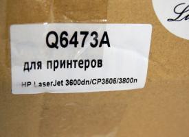 Картридж Q6473A