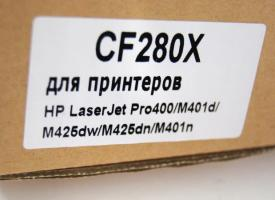 Картридж  совместимый CF280X