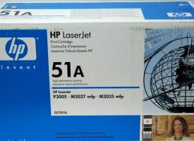 Картридж HP Q7551A