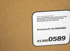 Картридж 013R00589 для Xerox