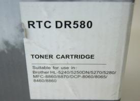 Драм-картридж  DR-3100
