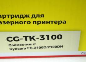 Картридж  TK-3100