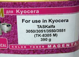 Тонер Kyocera Magenta TASKalfa 3050ci / 3051ci / 3550ci / 3551ci (ТК-8305M)