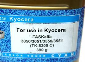 Тонер Kyocera Cyan TASKalfa 3050ci / 3051ci / 3550ci / 3551ci (ТК-8305C)