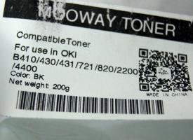 Тонер OKI B410/ 430/ 431/ 721/ 820/ 2200/ 4400 (200 г)