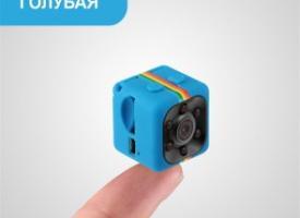 Мини DV камера