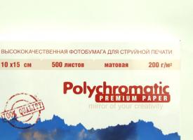 Фотобумага Polychromatic 10х15  200г