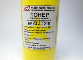 Тонер цветной для HP Color LJ-1215 45гр. Yellow
