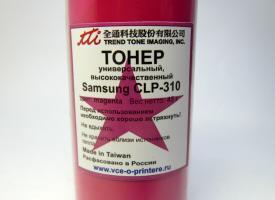 Тонер Magenta 45gr цветной Samsung Samsung CLP-300/ CLP-310 / CLP-365, CLX-2160/ CLX-3305 CLX-3180