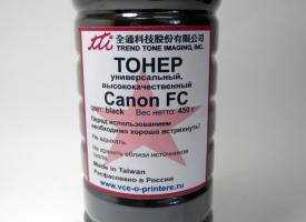 Тонер Canon FC/ PC  450гр