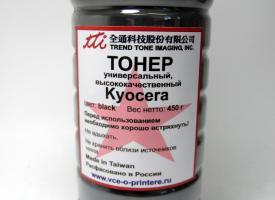 Тонер универсальный Kyocera 450гр