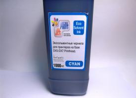 Эко Сольвентные чернила ( Eco solvent ) 1000мл Cyan