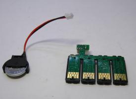 Чип для СНПЧ WF7015 SX525 B42WD ( T1291 - T1294 )