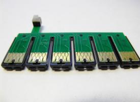 СНПЧ Чип Epson R270/1410